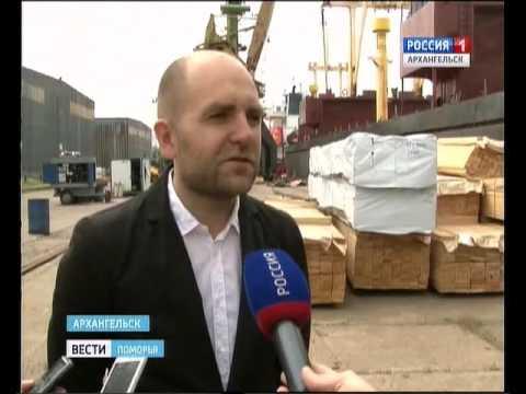 В Архангельске на обновлённом Соломбальском терминале открыли летнюю навигацию