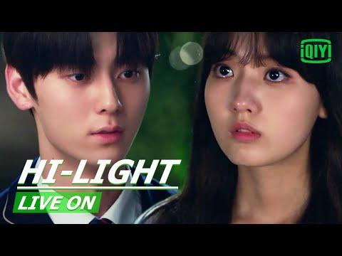 """""""จองดาบิน""""ต้องการลาออกจากชมรมกระจายเสียง   Live On EP.7 ซับไทย   iQIYI Thailand"""