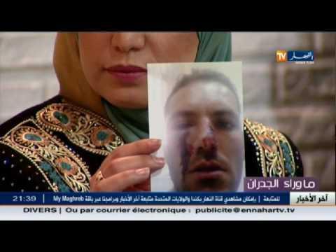 ما وراء الجدران: مراد يروي كيف وجد رجل داخل منزله مع زوجته وعراكه معه