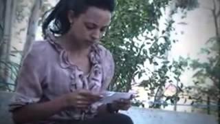 Medhane G/Tatyos (Ayni tel) - Seb Yelen 2015 Music