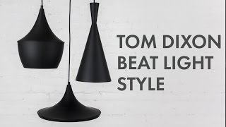 Обзор светильников Tom Dixon серии Beat style (Beat Wide, Beat Tall, Beat Fat)