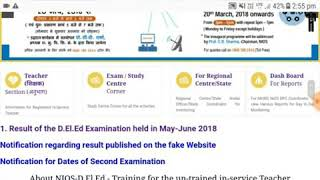 N.I.O.S D.El.Ed result out 501 502 and 503. On official website. Www.nios.ac.in
