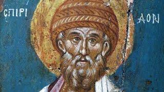 Святой Спиридон Тримифунтский(Святой Спиридон Тримифунтский., 2011-09-25T19:24:18.000Z)
