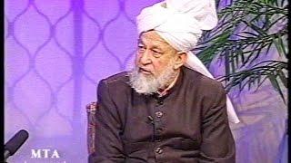 Urdu Tarjamatul Quran Class #294 Al-Ma`arij 44-45, Nooh, Al-Jinn 1-10