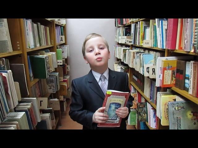 Изображение предпросмотра прочтения – АлександрБратищев читает произведение «Нищий» М.Ю.Лермонтова