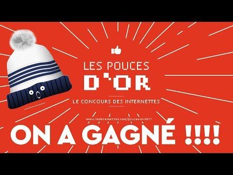 ON A GAGNÉ ! #Poucesdor - 📰  La Gazette des petits aventuriers