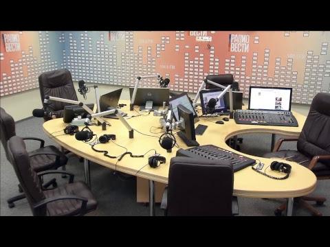 Радио Вести: Утренний и дневной эфир 23 октября 2017 года