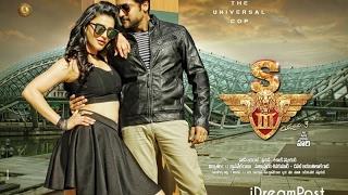 singam 3 tamil movie | Surya | Anushka Shetty | Shruti Haasan