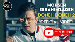 Mohsen Ebrahimzadeh - Doneh Doneh 2 - Official Video ( محسن ابراهیم زاده - دونه دونه ۲ - ویدیو