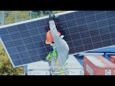 Video de inauguración Central Fotovoltaica American Industrial Park 1