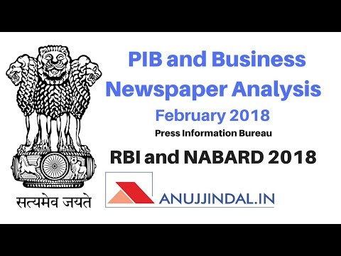 PIB and Business Newspaper For RBI Grade B, NABARD- 3rd to 7th February