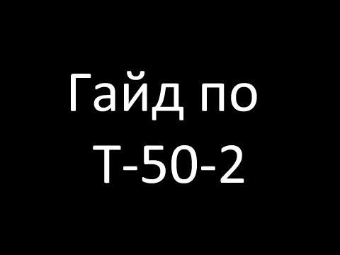 Tanks Танки 2010 PC Rus скачать игры через торрент