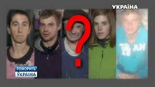 🔥 Пять убийц одного младенца ¦ Говорит Украина