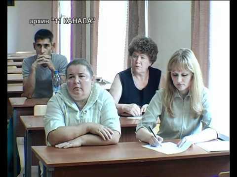 Студентам льготный кредит