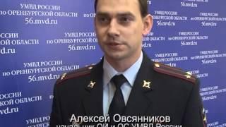 В Оренбурге полицейские задержали подозреваемых в поджоге автомобиля