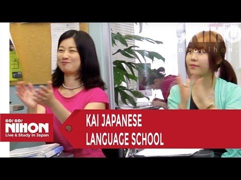 KAI Japanese Language School (カイ日本語スクール) in Shin-Okubo, Tokyo - Presented by Go! Go! Nihon