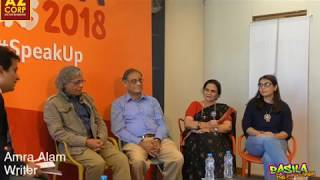 Literature & Comic Books in the creation of Social Awareness - Basila Talk Show
