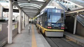 豊橋駅前電停 松平健さんアナウンス おでんしゃのことを行ってます.