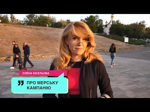 """TPK MAPT: Депутат Олена Кісельова розповіла чому """"ЄС"""" не будуть брати участь у виборах мера Миколаєва"""
