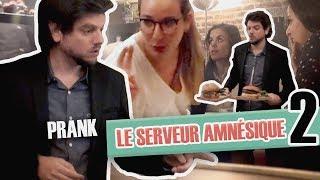 Pranque : Le serveur amnésique 2 (Version Web)