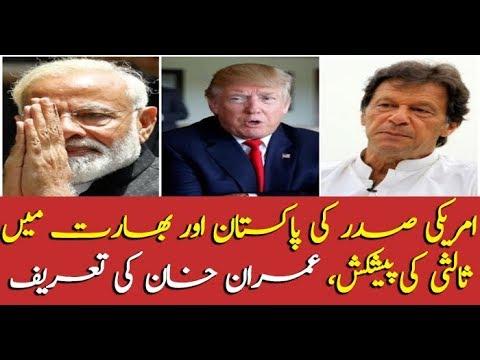 US President, Donald Trump, offers mediation between Pakistan, India