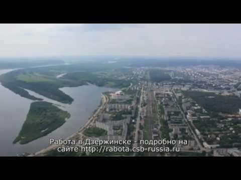 Астрон АвтоГаз - установка ГБО в Дзержинске и Нижнем