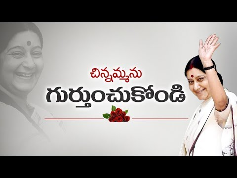 Sushma Swaraj Passes Away | V6 Telugu News