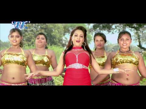 फराक तोहार छोट हो गईल - Farak Tohar Chhot Ho Gail - Bandhan - Bhojpuri Hit Songs 2015 new