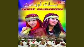 OUDADEN GRATUIT 2009 TÉLÉCHARGER MP3