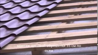 Монтаж металлочерепицы на даче. Кровельные работы от Кровмонтаж.(, 2014-09-19T06:02:26.000Z)