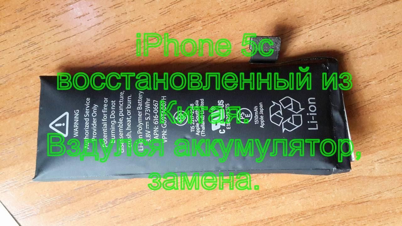 Бюджетный iPhone 5 Fake — видео NofolloW.Ru