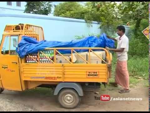 Alappuzha Horticorp facing financial crisis
