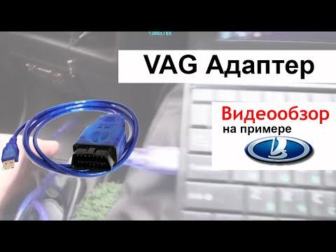 Технические характеристики ВАЗ 1118 Лада Калина седан