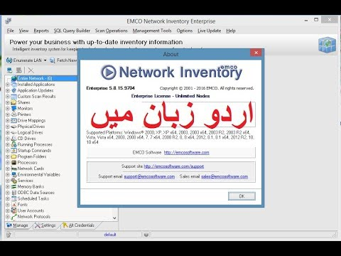 total network inventory 3 keygen