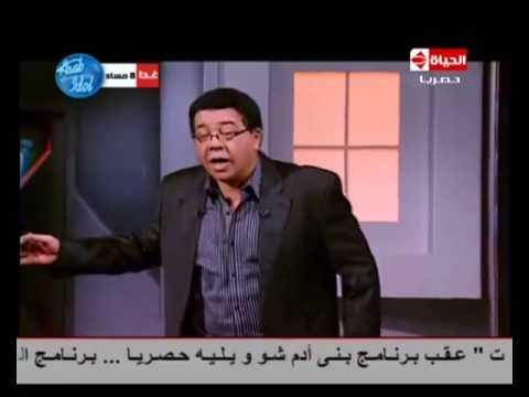 بني آدم شو- موسم 2013 - شعبان عبد الرحيم  - الحلقة الثامنة  -...