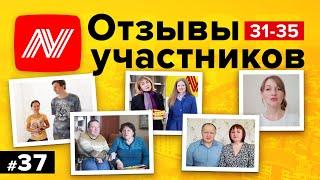 #Анапа Отзывы о Покупке и Ремонте квартир, 31-35