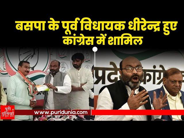 कांग्रेस प्रदेश अध्यक्ष अजय कुमार लल्लू ने बुलाई प्रेस कॉन्फ्रेंस, भाजपा पर साधा निशाना