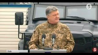 Порошенко  Розкриття вбивства Вороненкова є справою честі // включення