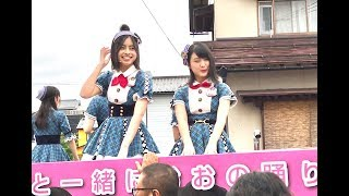 20170815 福井県大野市で毎年開催されている今年で50回目を迎えた『おお...