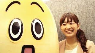 テレビ東京の狩野恵里アナウンサーと同局のキャラクター・バナナ社員「...
