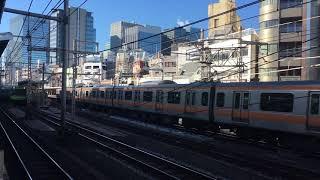 【ちゅうおうせん】中央線快速 E233系@神田駅