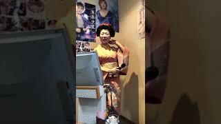 【片瀬月/島倉千代子】歌唱:千音 千音 ブーケ キャンペーン 2018.10.3...
