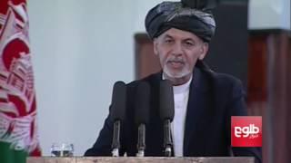 Ghani-Noor's Close Ties Met With Mixed Reaction