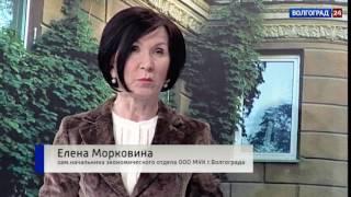 Волгоградский проспект. Изменения в оплате услуг ЖКХ. 28.04.17