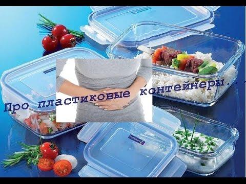 Свежки - силиконовые крышки для сохранения продуктов