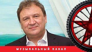 Анатолий ПОЛОТНО - Белая вьюга ( ВИДЕОКЛИП )