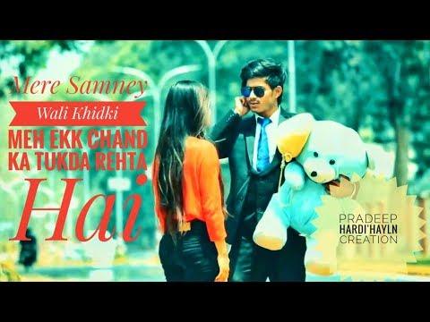 mere-samney-wali-khidki-  hd-video-  love-story