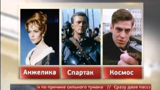 Редкие имена жителей Хабаровского края. Новости. GuberniaTV