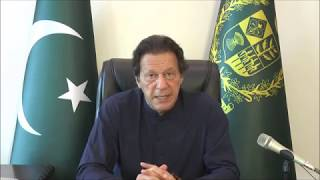 Prime Minister Of Pakistan Imran Khan Message On Srebrenica Genocide   PMO Pakistan   11 July 20