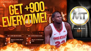 NBA 2K16 My Team HOW TO GET 900+ DOMINATION POINTS EVERY TIME! SUPER EASY!